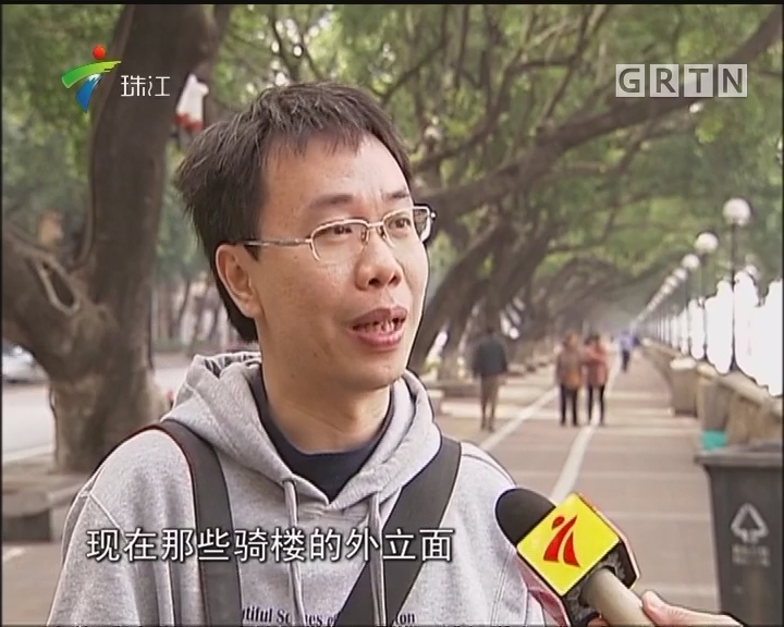 广州4片历史文化街区保护规划初定
