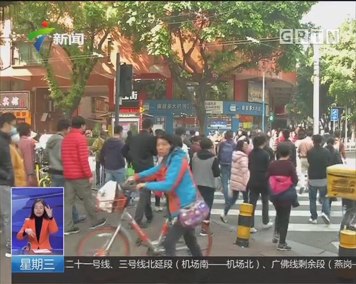 广东:阳光余额已不多 明晚起转阴雨天气
