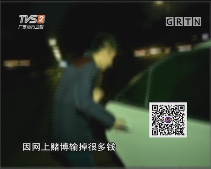 网约车司机深夜被劫身亡
