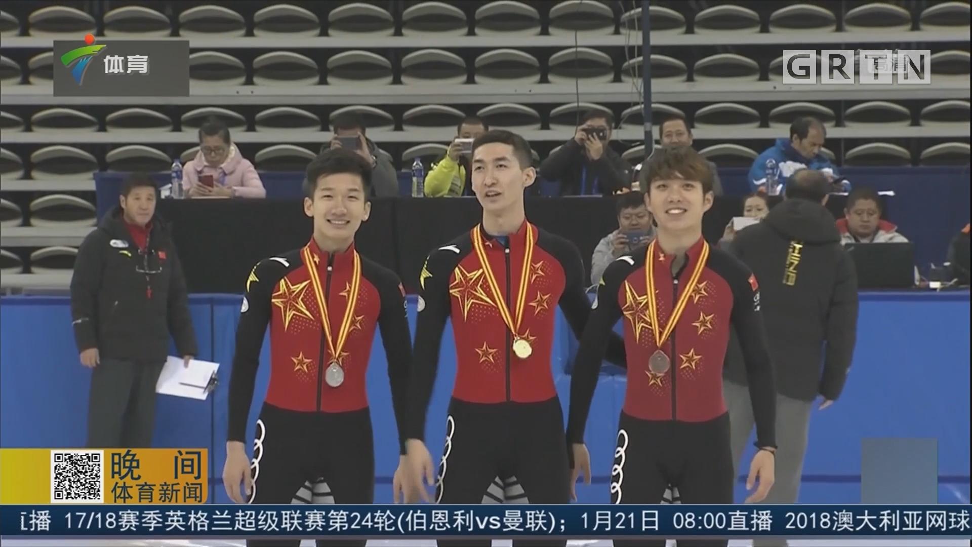 全国冠军赛开赛 范可新、武大靖夺冠