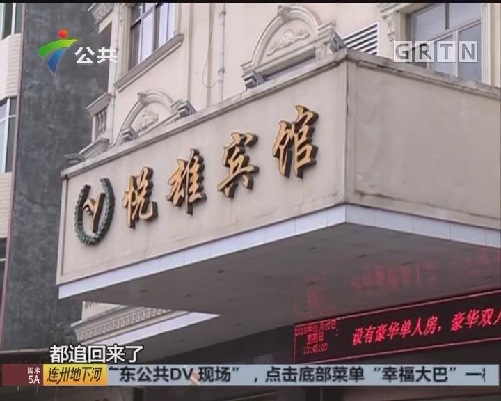 罗定:疑因争抢工程 施工方起纠纷