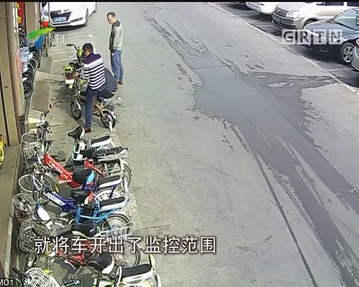 顺德:男子试驾要求多多 最终把车直接骗走