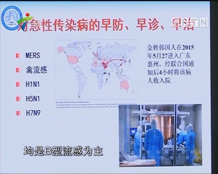 钟南山:要重点防治H7N9禽流感