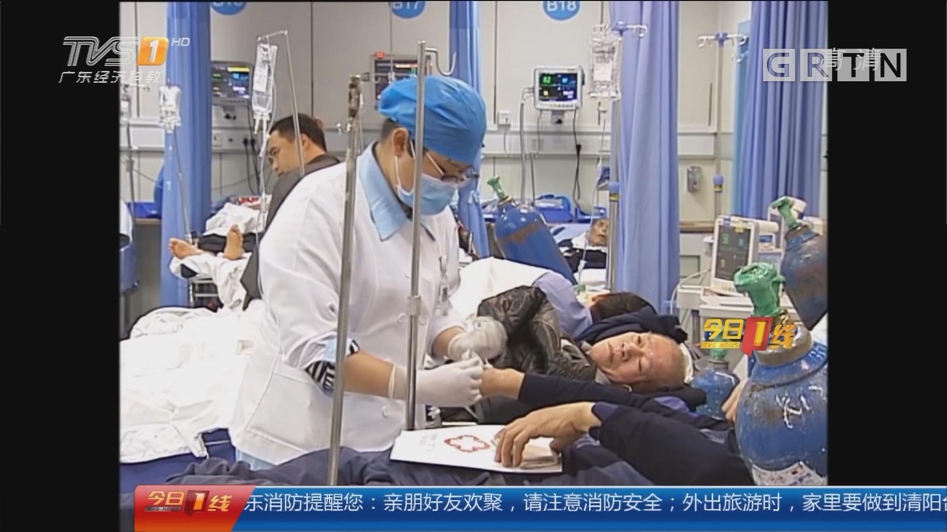 关注健康:急诊量激增!医生一天至少看80人