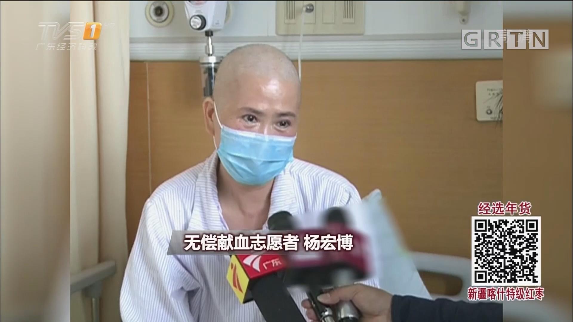 献血16年患白血病引非议 专家:与献血无关