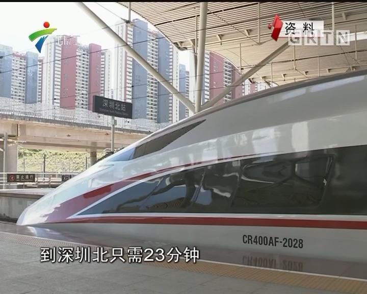 广深港高铁票价出炉 广州至香港260港元