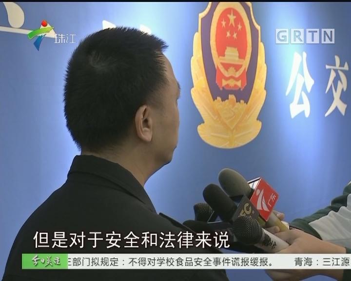 广州:女子抢夺公交方向盘被刑拘