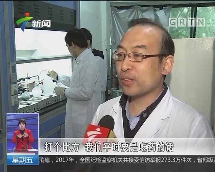 世界首个有序大孔单晶MOFs问世