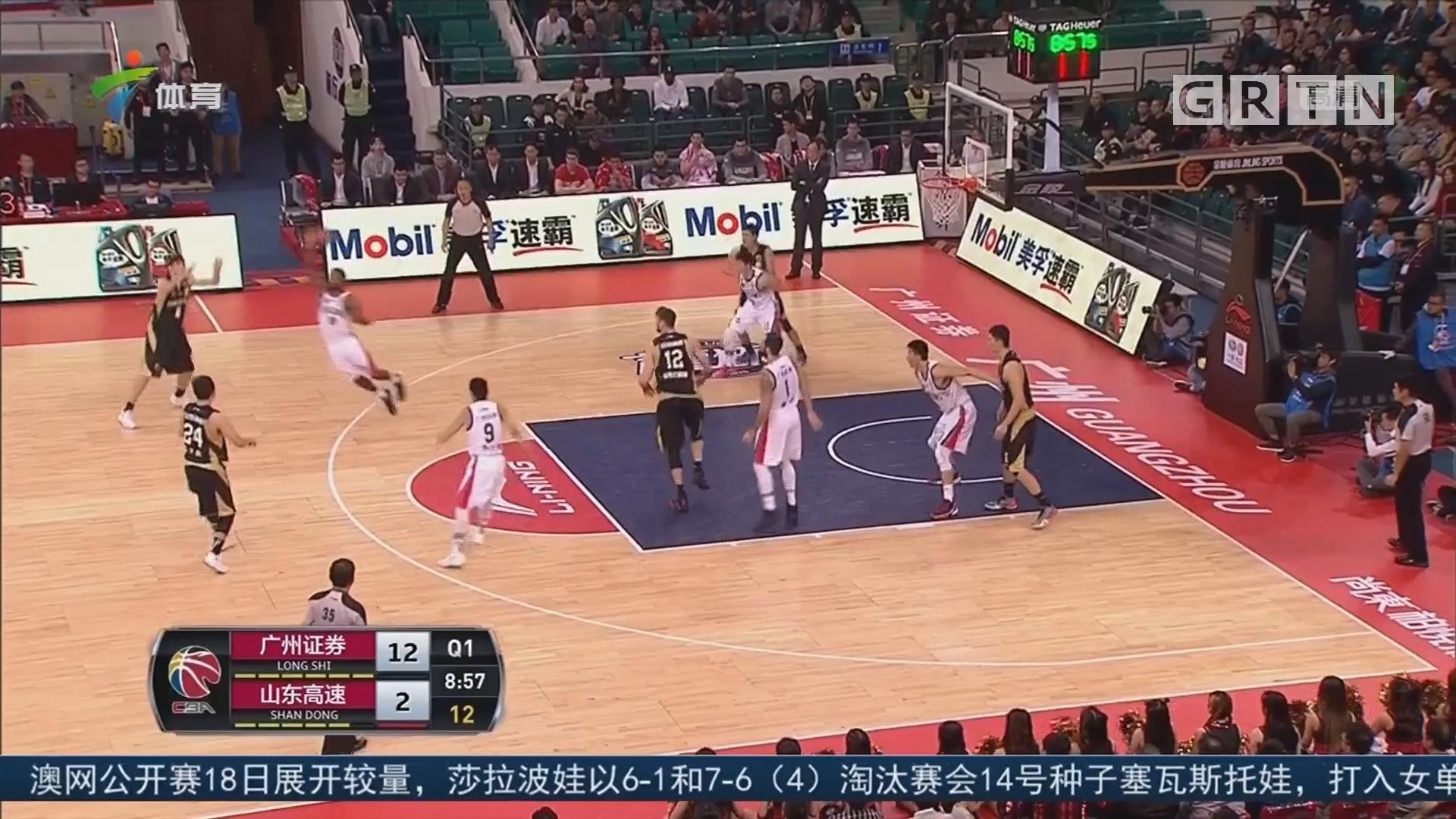 广州龙狮主场击败山东高速