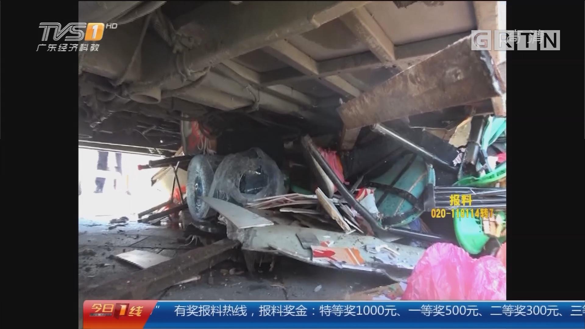 广州警方通报:广州火车站外 公交连撞4车伤3人