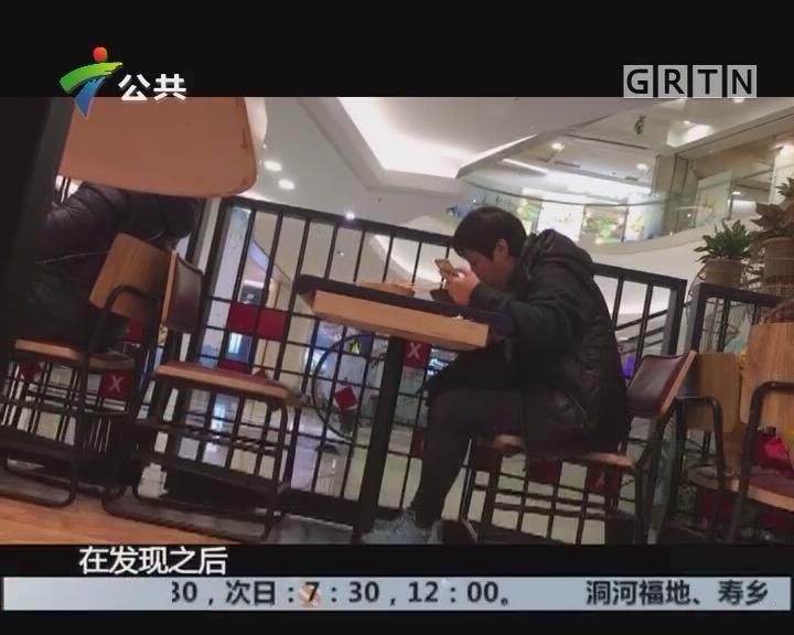 广州:趁他人低头吃饭 男子偷走女子背包