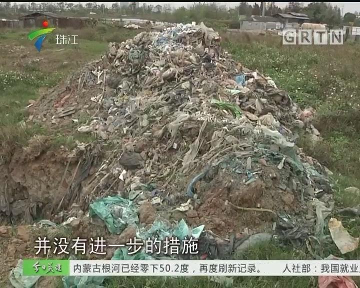 顺德:鱼塘被人倾倒垃圾 环运部门介入调查