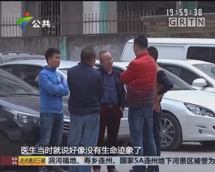 深圳:疑因操作不当 工人发生意外