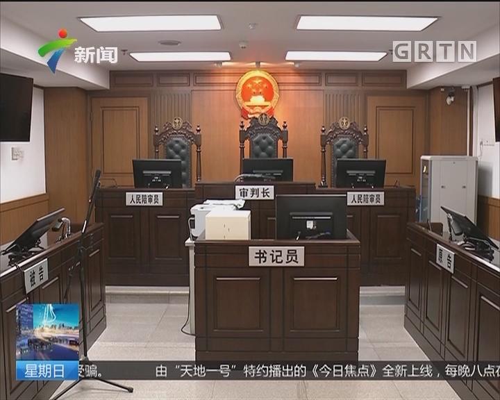 """广州:""""老赖""""从最高人民法院工作报告中""""下架"""""""