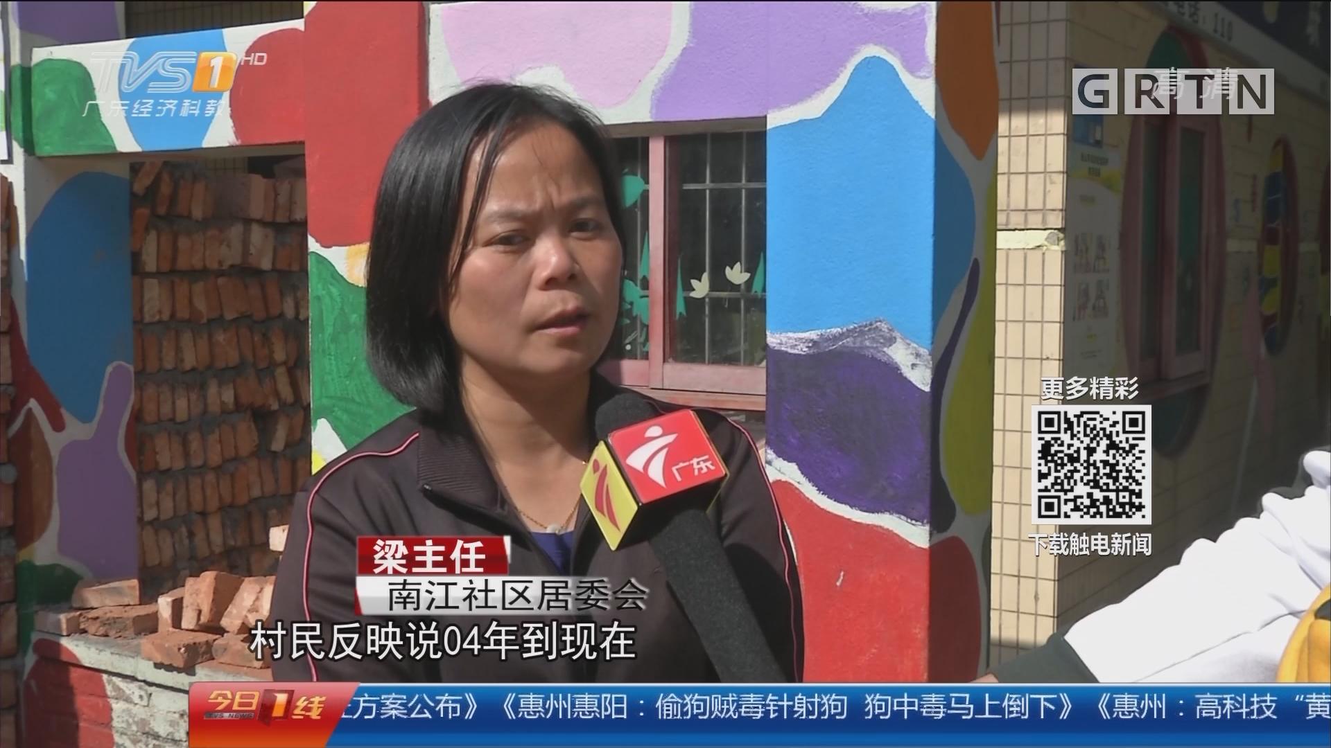 顺德大良:幼儿园被砖封门 孩子家长猝不及防