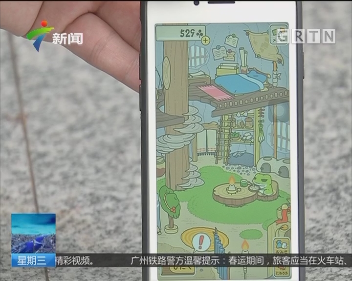 """广州:""""养蛙""""手游风靡 商家伺机卖外挂"""