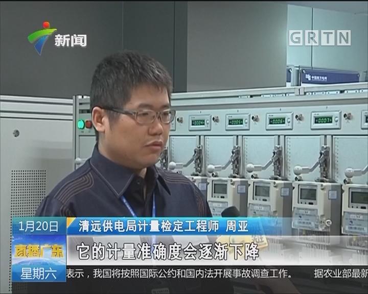 清远:装智能电表电费会增加? 供电公司答疑解惑