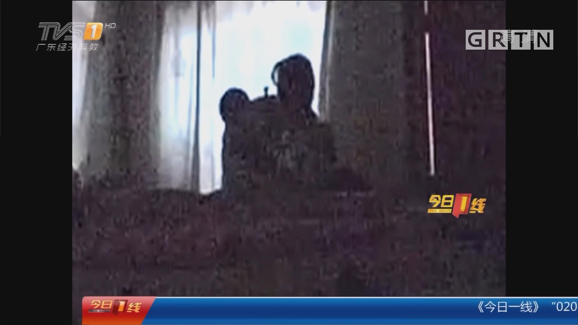 """梅州:4个月大男婴 遭""""保姆晃"""""""