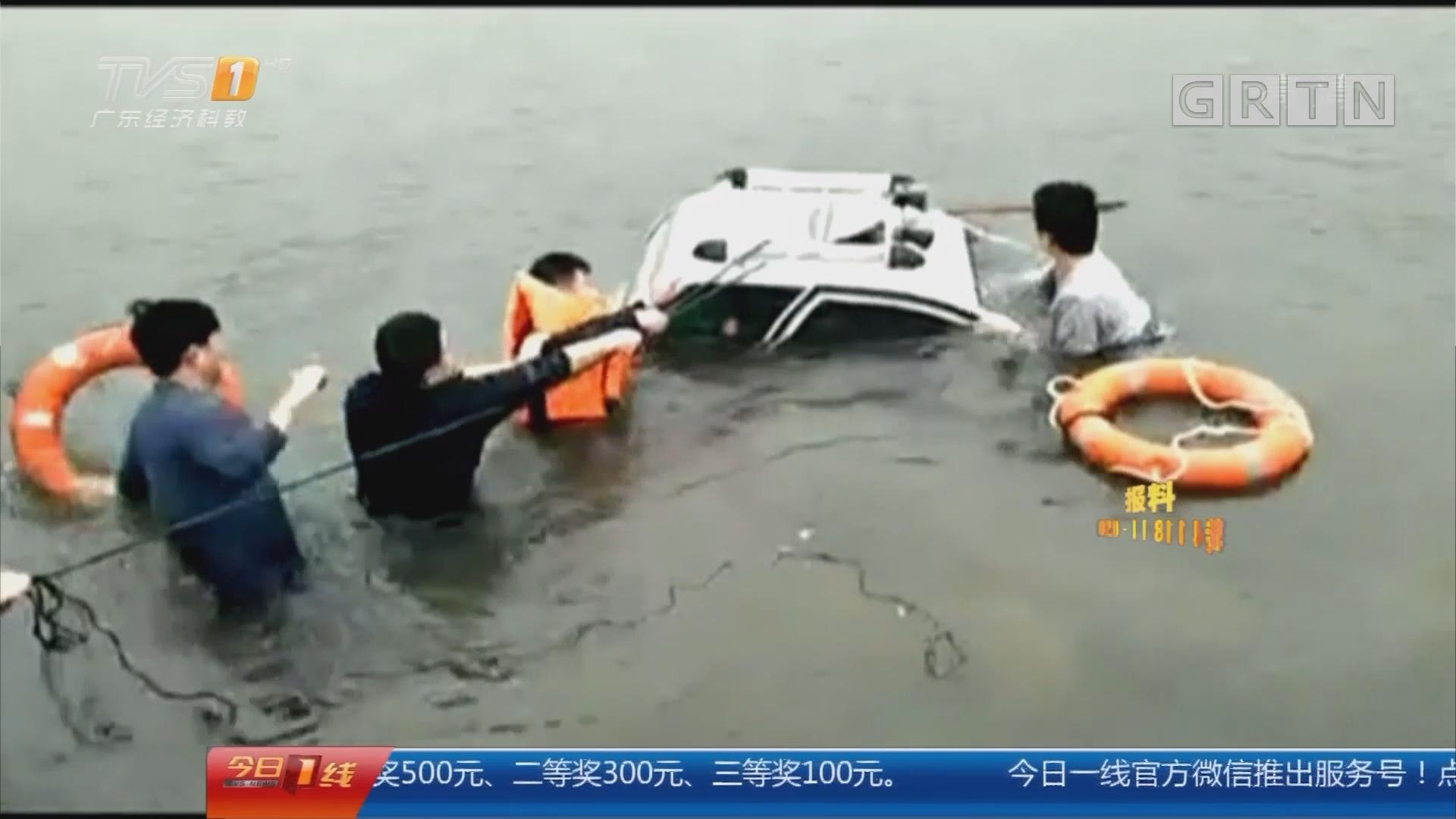 安徽安庆:轿车冲进湖 民警下水救出两人