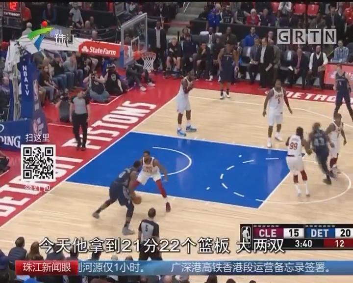 NBA:德拉蒙德助活塞主场掀翻骑士