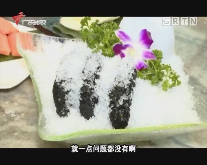 冬季吃海参是不是大补