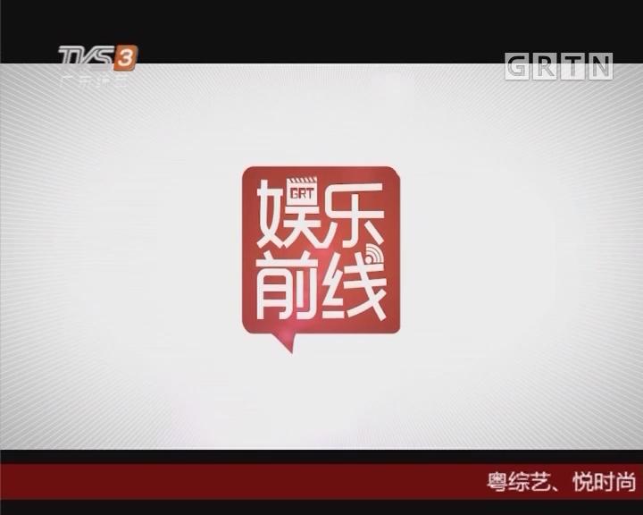 """[2018-01-11]娱乐前线:TFBOYS王俊凯获选《人物》杂志""""2017年度面孔"""""""