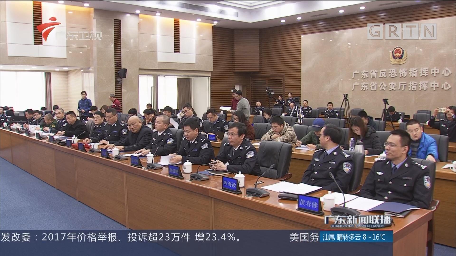 广东公安110创新社会联动模式