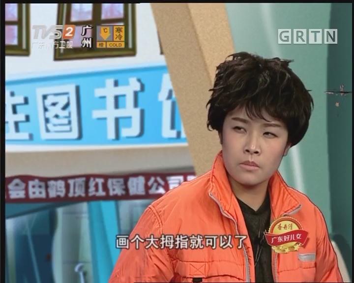 [2018-01-09]都市笑口组:男宿游击战