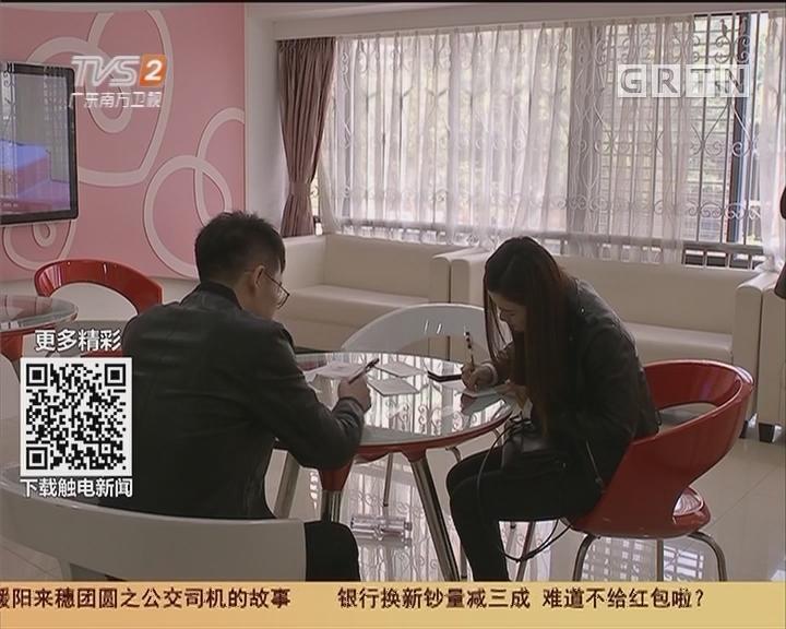 """今日最争议:""""慢递""""明信片提醒结婚时的承诺,有用吗?"""
