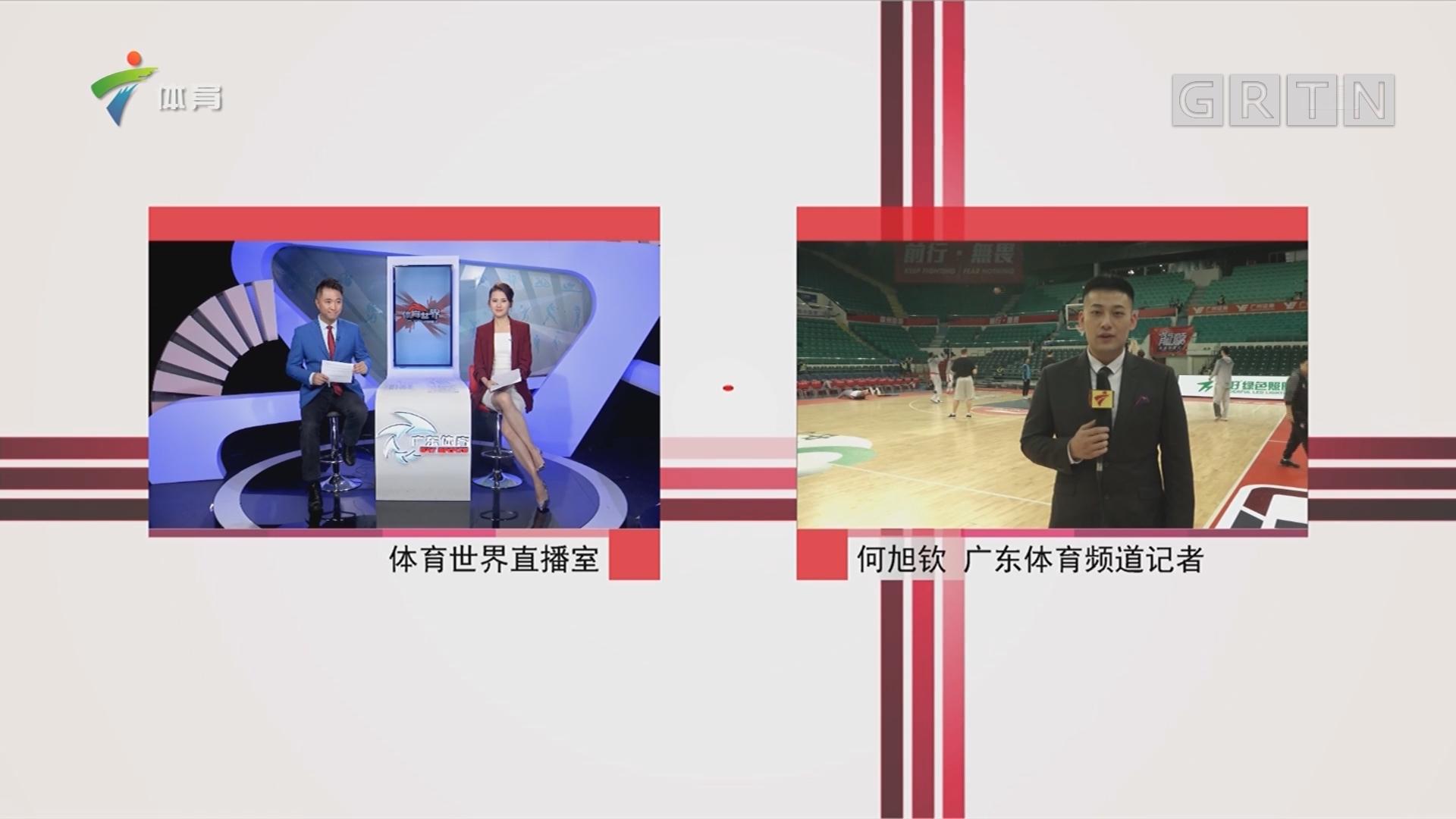 CBA记者现场连线:龙狮 vs 八一