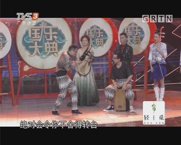 揭开中国音乐之美 《国乐大典》正式启动