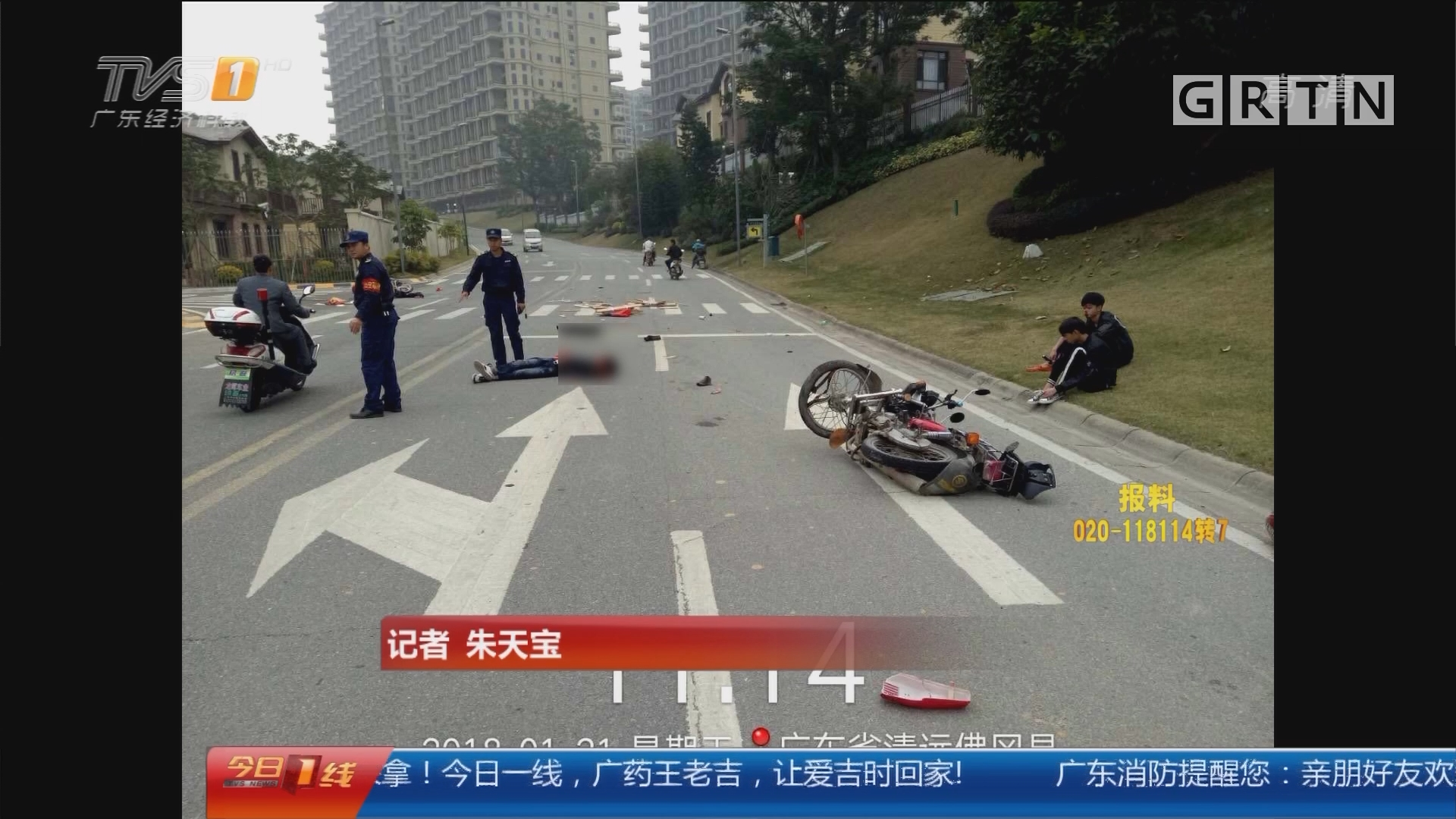 交通安全:清远佛冈 中学生载两同学开快车 撞车飞出
