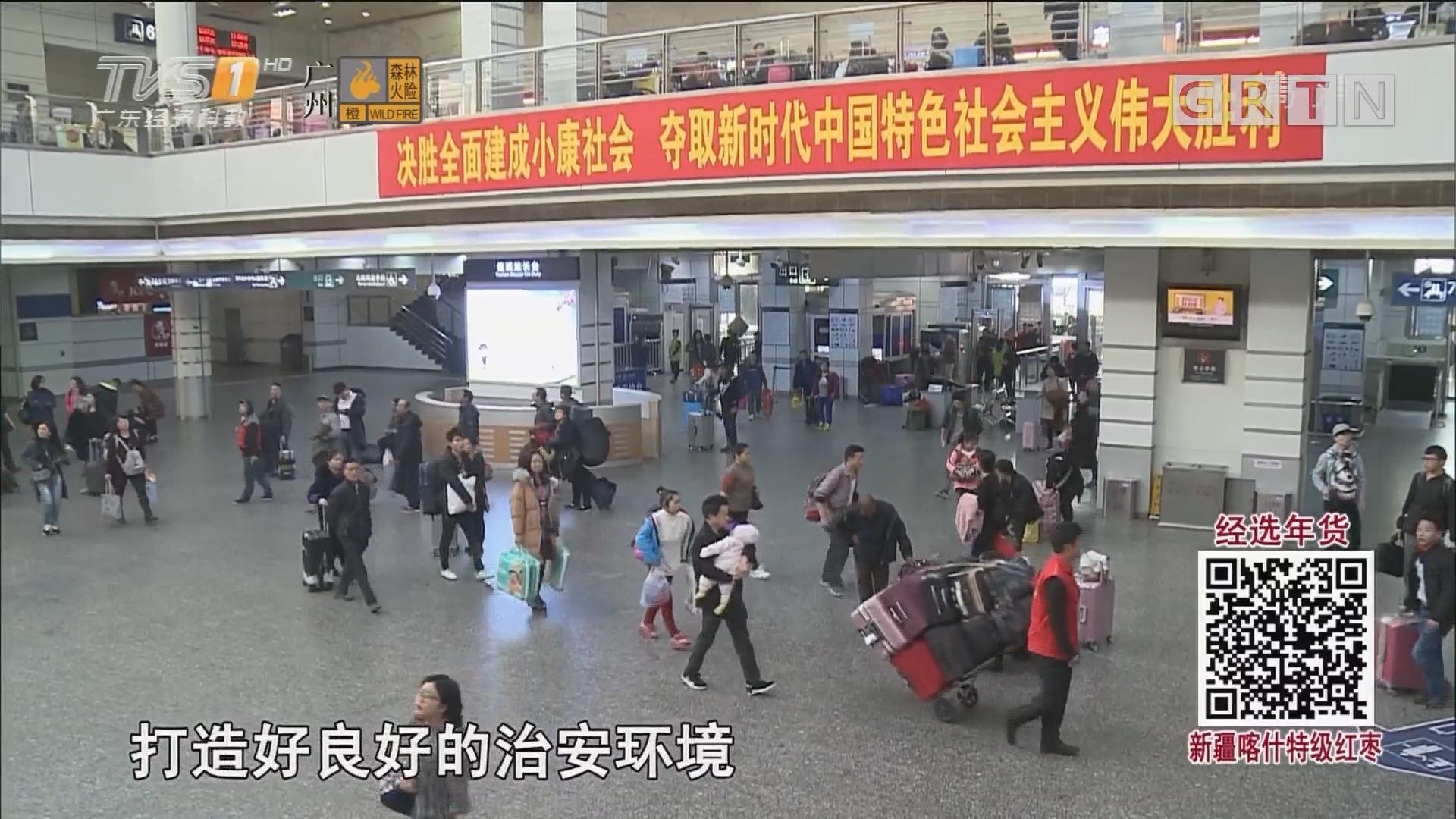 春运时间:广州火车站售票大棚启用