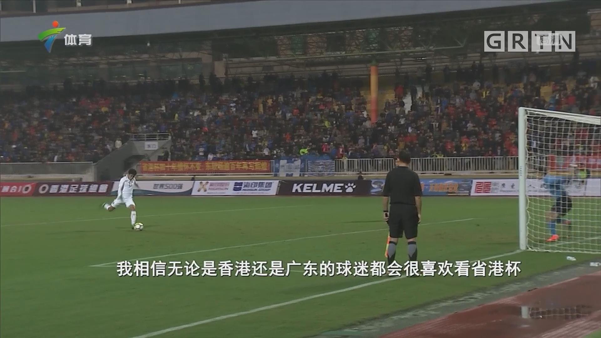 错失五连冠 广东队陪感失望
