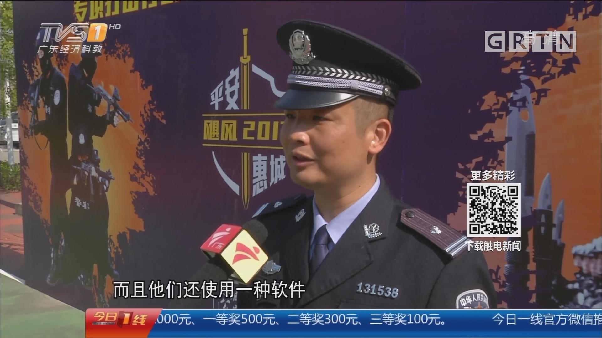 惠州惠城:接了一个电话 街坊被骗走41万