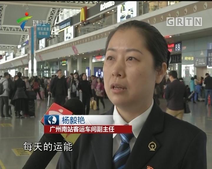广州至成都重庆开通动车 运力大幅提升