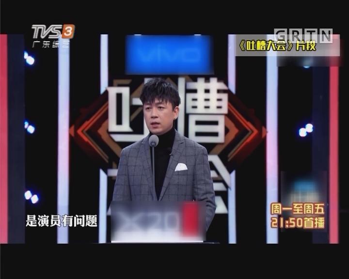 潘粤明为年轻演员发声:签他们的人为什么不培养他们
