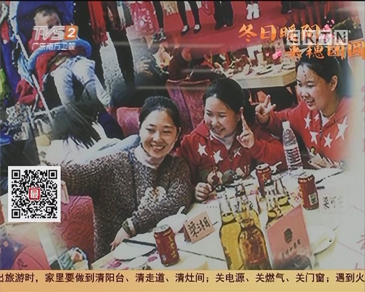 广州:春节来穗团圆 广州欢迎您