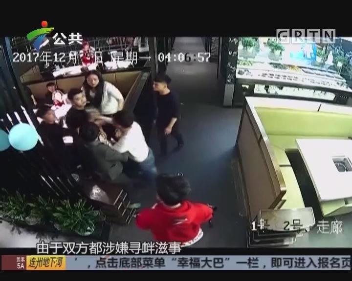 """十多人火锅店""""火拼"""" 啤酒瓶爆头场面激烈"""