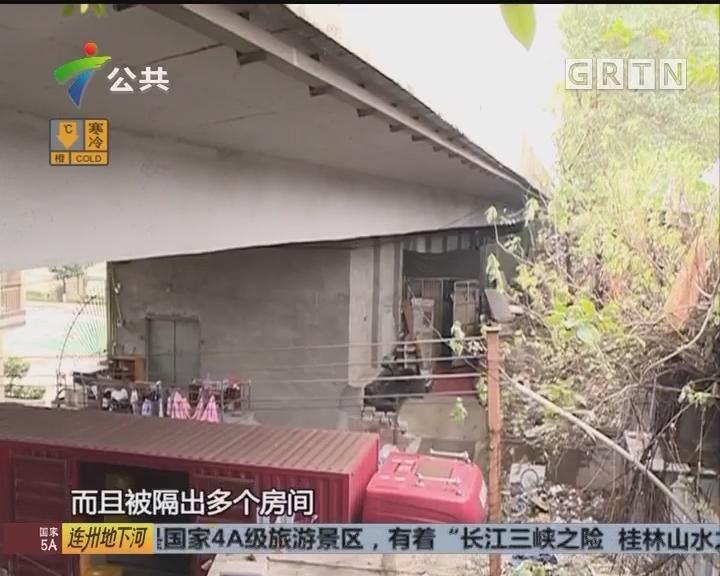 广州:立交桥下空间被占用 乱象不止一处