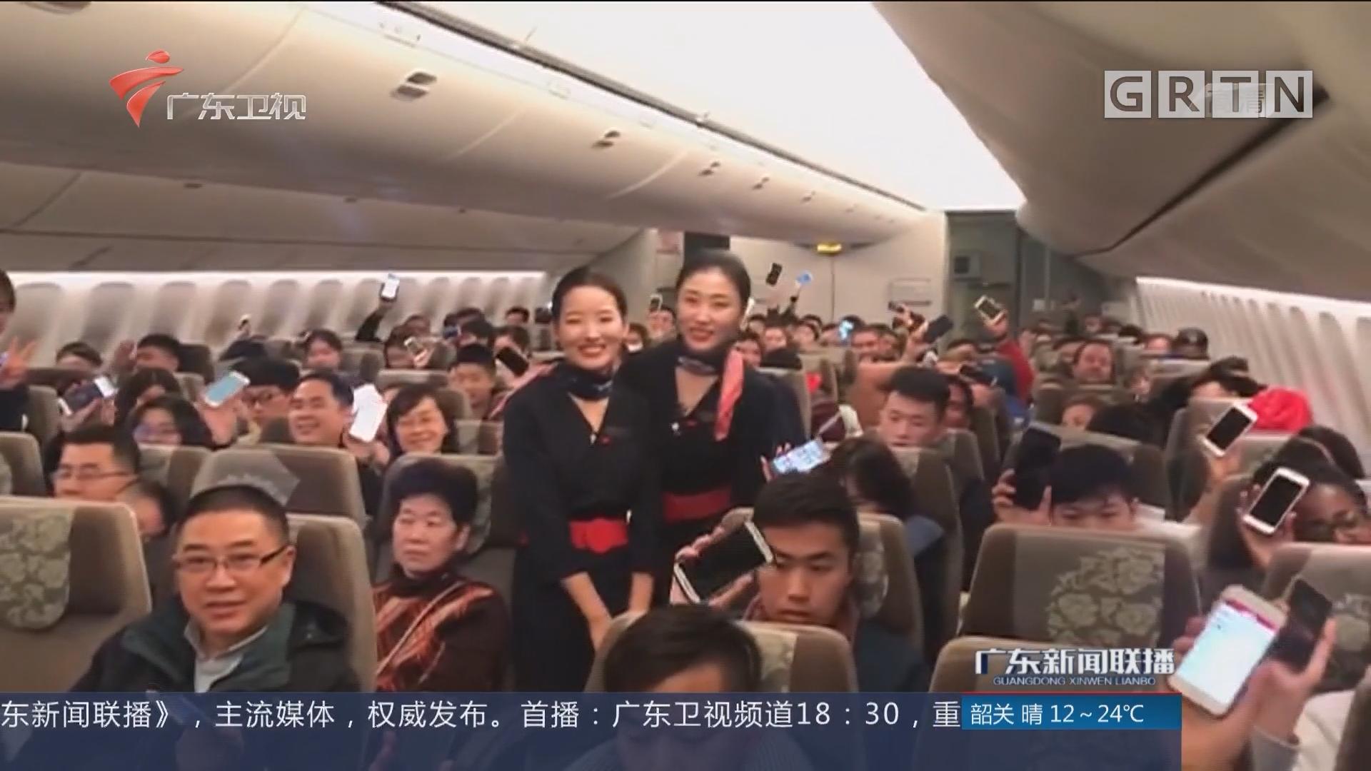 """中国民航迈入了""""空中手机开机""""时代"""