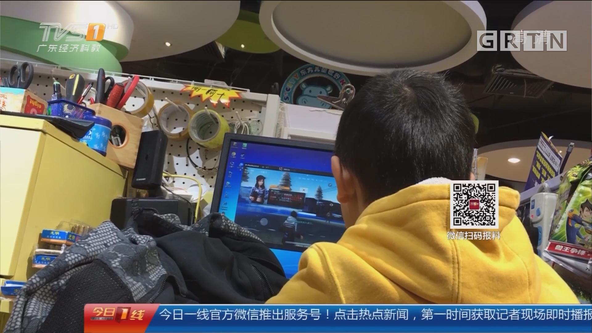 """佛山禅城:玩具店""""别有洞天"""" 孩子沉迷网游"""