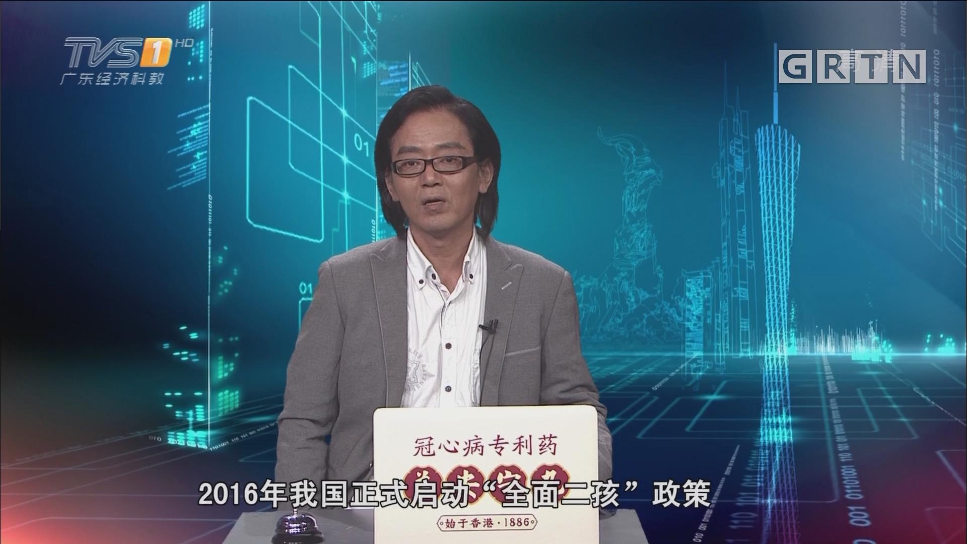 """[HD][2018-01-24]马后炮:成年""""熊孩子""""们得改改了"""