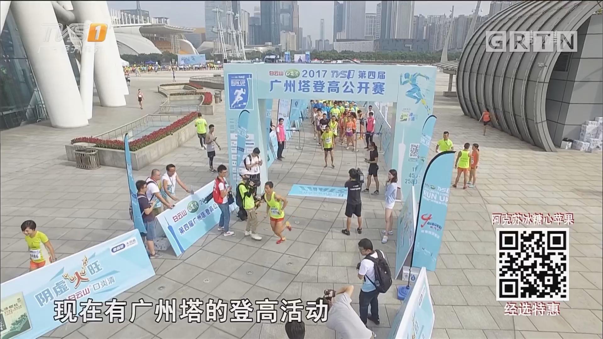 广州:首届帽峰山跨年越野跑成功举办
