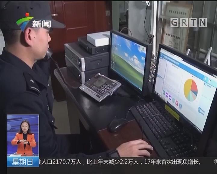 佛山:铁路民警搜索抓获抢劫嫌疑人