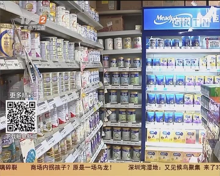 """奶粉换包装:""""史上最严""""奶粉新政实施"""