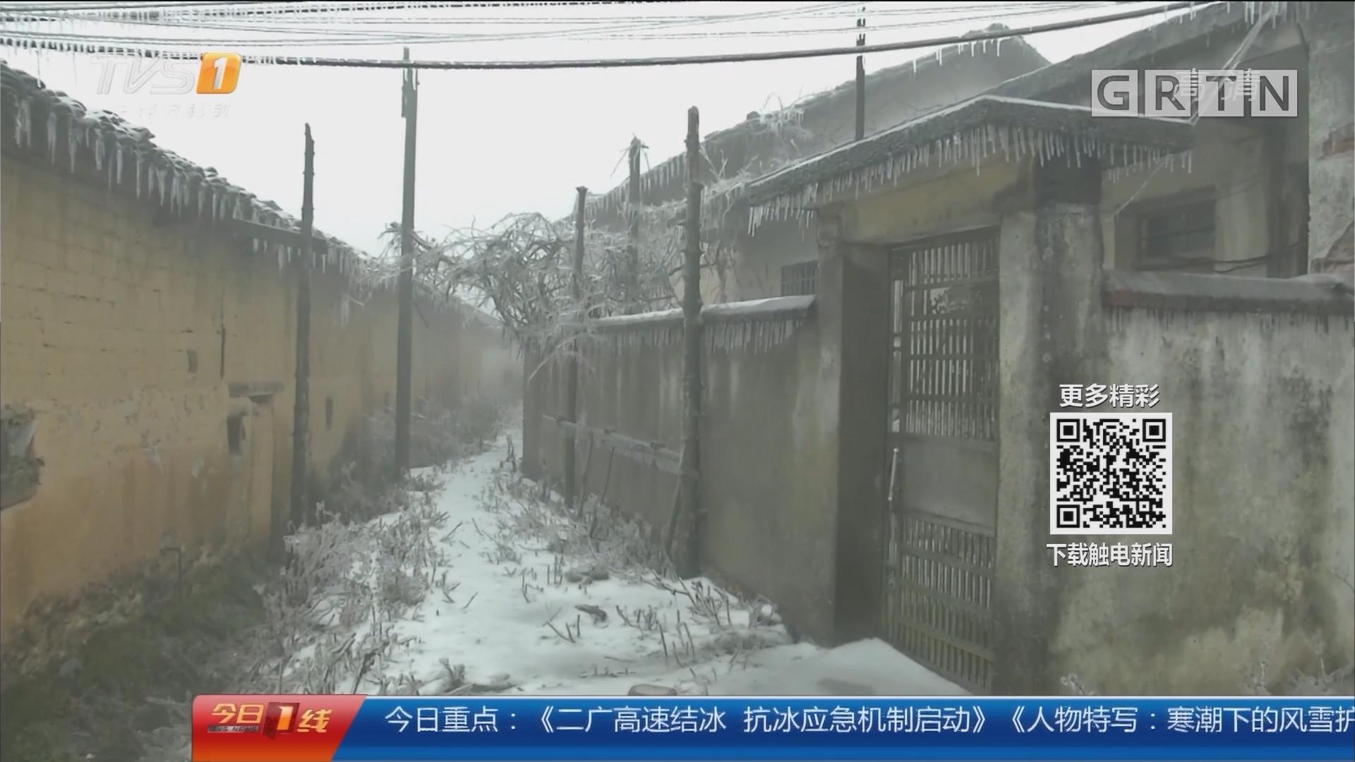 关注寒潮:韶关乳源瑶族自治县 冰雪一片 路面结冰不通车