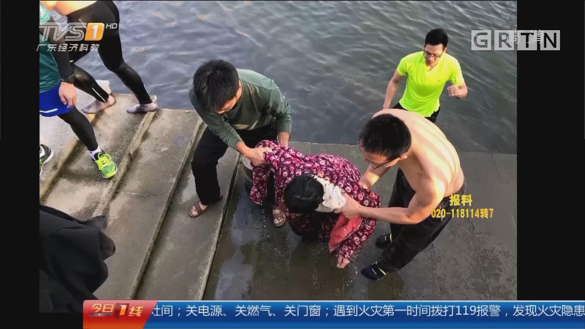 中山石歧:晨跑遇阿姨跳江 众人出手相救