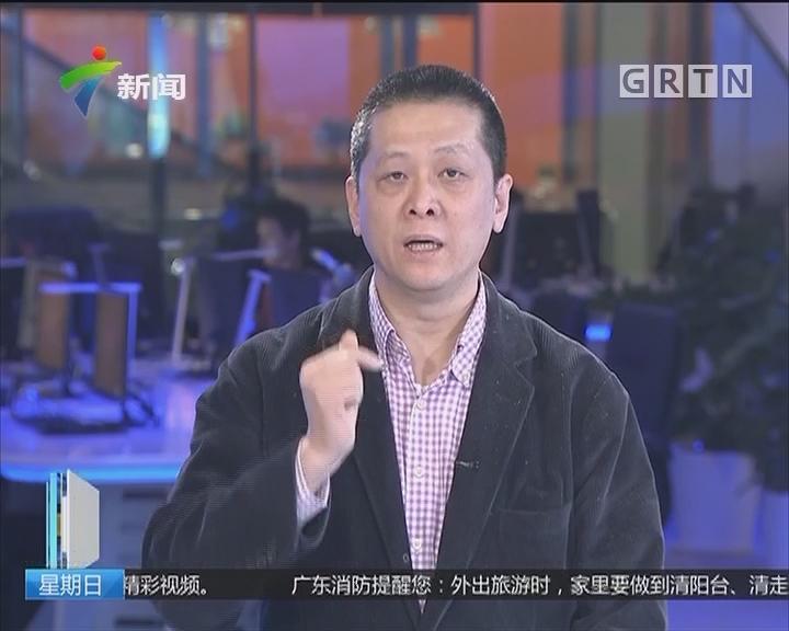"""焦点透视:儒亮""""观点"""" 从""""老赖""""到""""失信被执行人""""体现宪法理念"""