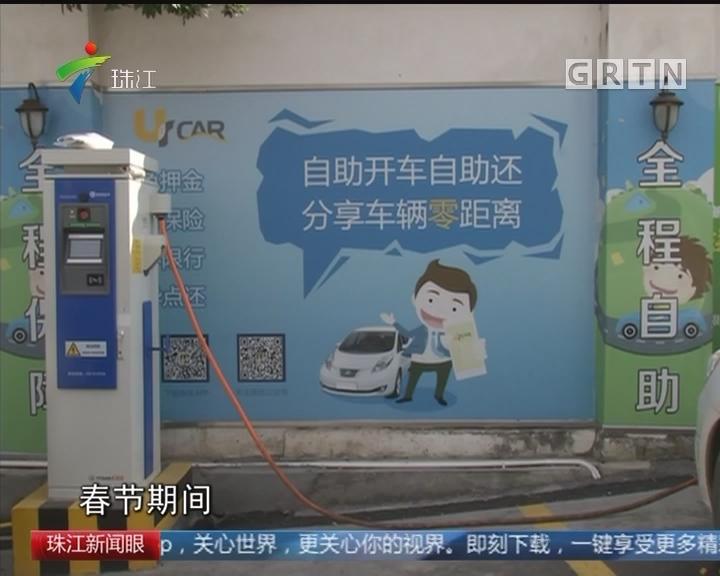 春节租车出游返乡火爆 建议提前一个月预订